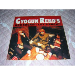 GYOGUN REND'S – Red sock !! Let's rock !!